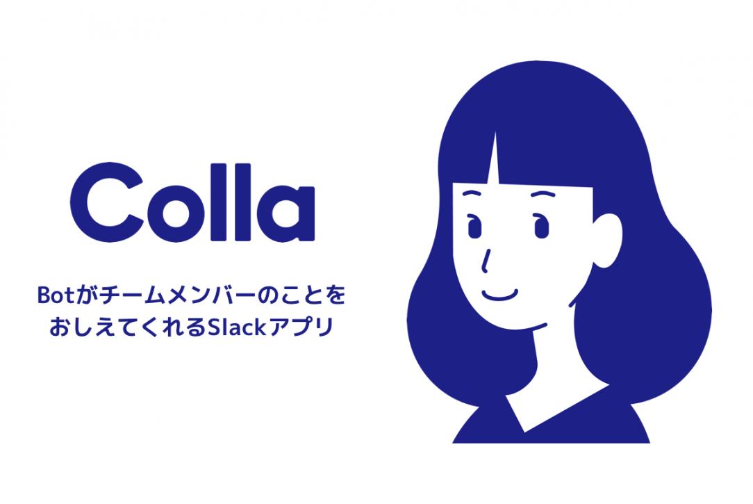 Colla Slack app